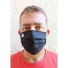 Μάσκα διπλή με πιέτες