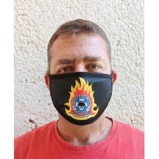 Μάσκα υφασμάτινη μεγάλο λογότυπο