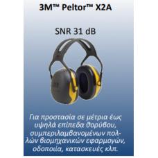 3M™ PELTOR™ X2A SNR 31 DB