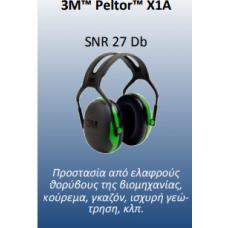 3M™ PELTOR™ X1A SNR 27 DB